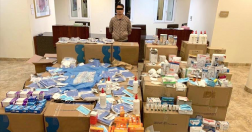 Man Arrested for Selling Overpriced Medical Supplies in Qatar