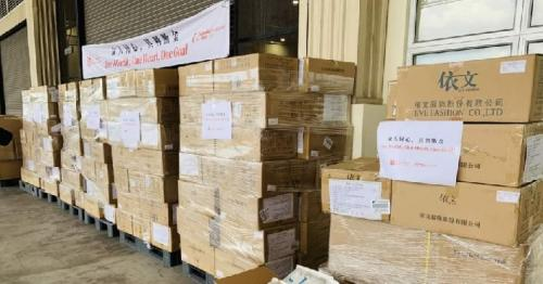 Donated Medical Supplies from Jack Ma, Alibaba Foundations Arrive in Malaysia