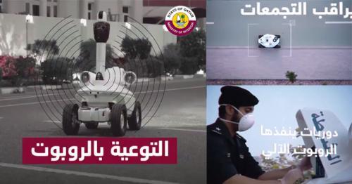 Robots start patrolling in Qatar to monitor public gathering ban