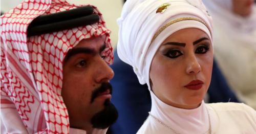 UAE launches online weddings amid coronavirus lockdown
