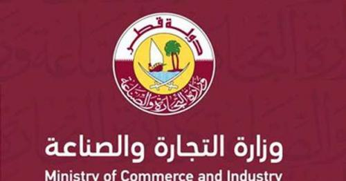 Select sectors exempted from specified working hours