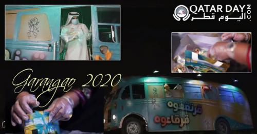 Buses in Qatar to drop by children's homes and give away sweets, nuts this Garangao