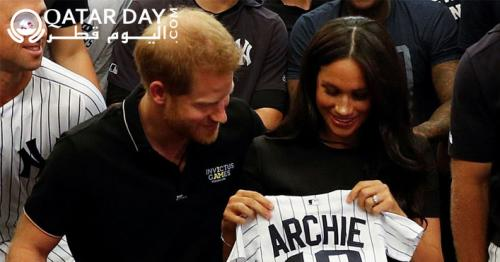 How The Royals celebrate Archie's first birthday