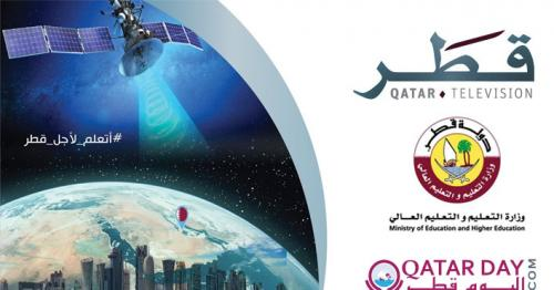 Distance learning video lessons to be aired on Qatar TV educational channels