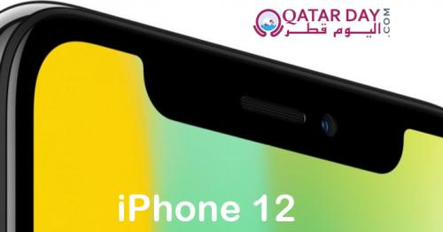 Leaks For iPhone 12 Touts Improved Screen Refresh Rate – Report