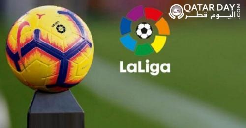 La Liga will return with matches every day