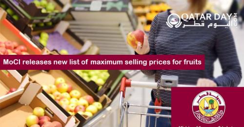 Ministry releases new list of maximum selling prices for fruits until May 21