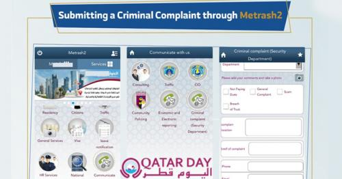Ministry of Interior calls on Qatar community to submit criminal complaints via Metrash2 App
