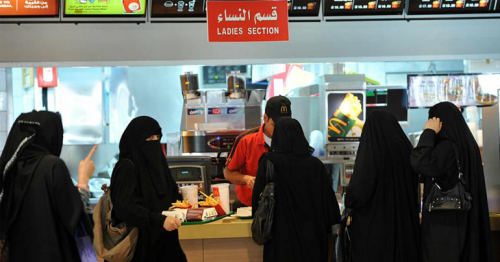 Divorces rise by nearly a third in Saudi Arabia during coronavirus lockdown period