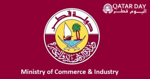 H.E. Minister of Commerce and Industry chairs periodic meeting to tackle private sector issues