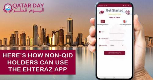 People without Qatari IDs can now use the EHTERAZ app. Here's how