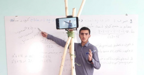 Afghan student turns teacher to help students in lockdown