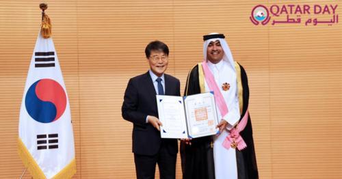 Republic of Korea's President Awards 'Gwanghwa Medal for Excellent Diplomatic Service' to Ambassador Al Dehaimi