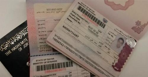 All VISAS (pre-entry permits) can be extended through Metrash2