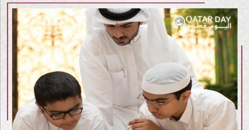 Teaching Jobs Available for Qatar's public schools