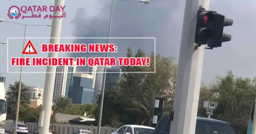 Breaking News: Fire incident spotted today in Qatar!