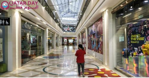 Philippines' shopping centres