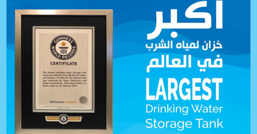 Kahramaa enters Guinness Book of Records for largest drinking water storage tank in the world