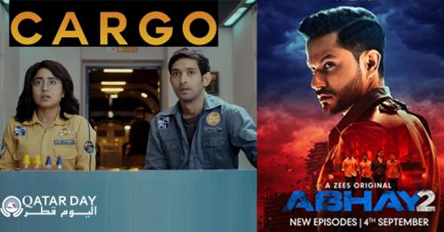 Upcoming Indian movies and tv series in September 2020