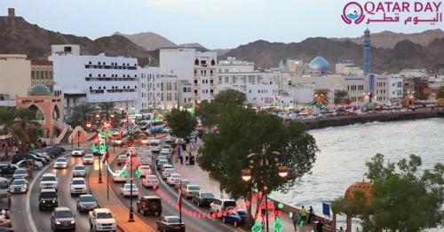 Oman Expats