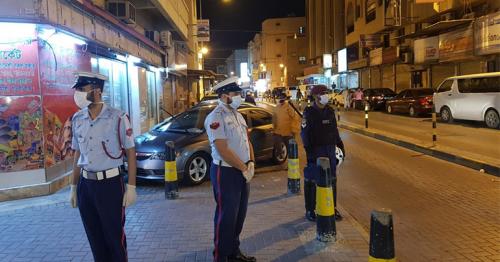 Bahrain announces BD20 fine for not wearing face mask