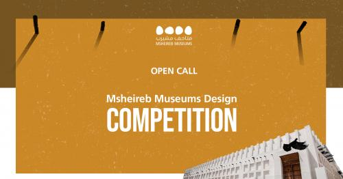 Msheireb Museums launches a competition for creative designers