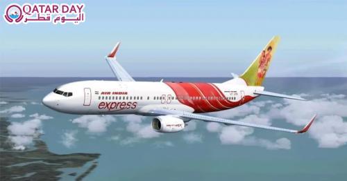 Vande Bharat Mission Phase 7 Qatar to India Flights