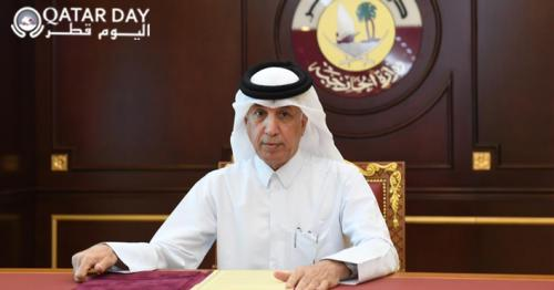 Qatar Participates in Ministerial Meeting of Non-Aligned Movement in New York