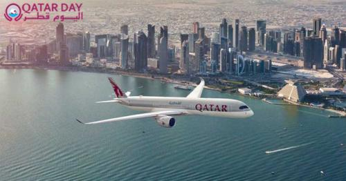 Qatar Airways: Official Airline, Destination Sponsor for Global Start-Up Competition Event
