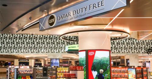 Hamad International Airport, Qatar Duty Free bag trophies at Travel Retail Awards 2020