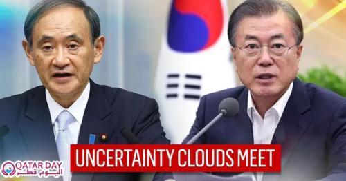 Japan, China, South Korea Summit
