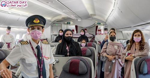 Breast Cancer Awareness Month - Qatar Airways