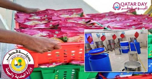 Uncovering violation related to workers' accommodation, food manufacturing in Al-Wakra