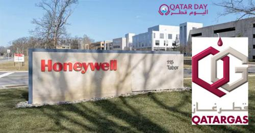 Qatargas to Automate LNG Project with Honeywell Tech