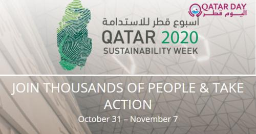 Public Parks Department joins 5th edition of Qatar Sustainability Week by QGBC