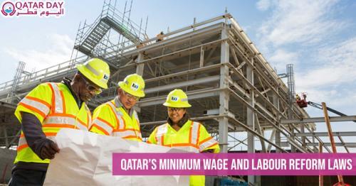 Qatar minimum wage and labour reform laws