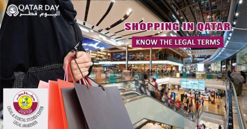 Do you always shop in Qatar? Know the legal terms of shopping here