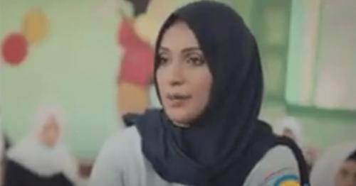 Female Palestine teacher wins Global Teacher Award 2020
