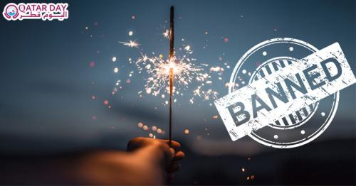 Fire Crackers Ban in India