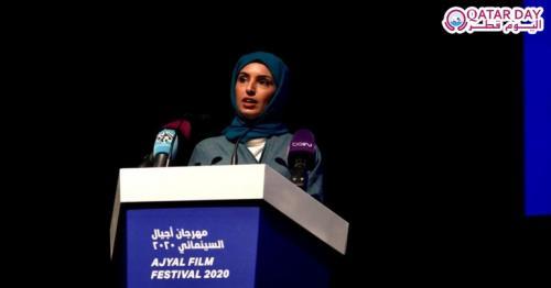 Ajyal Film Festival