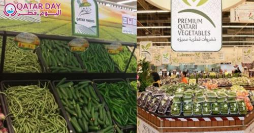 1160 tons of Qatari domestic vegetable sales during October