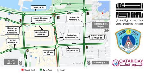 Minor Traffic Diversion on Abdullah bin Jasim Street