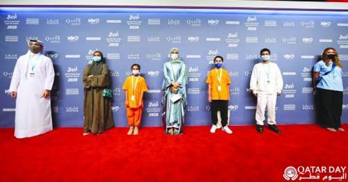 Ajyal Film Fest 2020