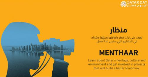 Qatar Museums launches new programme for Culture Pass members