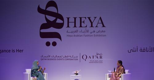 Heya Arabian Fashion Expo features high profile talks on fashion business