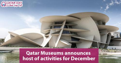 Qatar Museums announces host of activities for December
