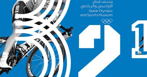 Qatar Olympic and Sports Museum