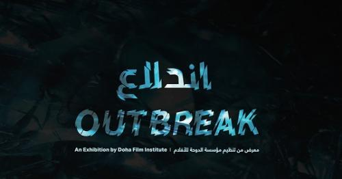 Outbreak exhibition by Doha Film Institute