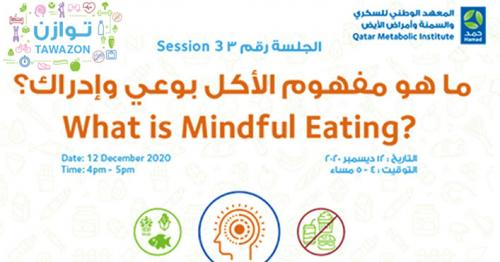 Do you want to lose weight or live a healthier lifestyle? Join Tawazon program and learn from HMC's experts!