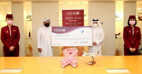 Qatar Airways Employees Raised Over QAR 145,000 for Qatar Cancer Society